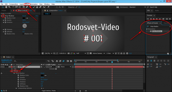 Эффекты в Adobe After Effects